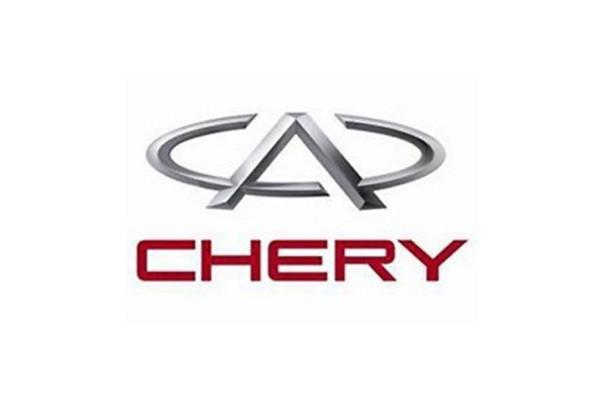 chery_logo