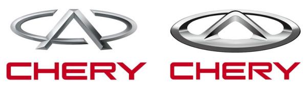 chery-new-logo-autoua
