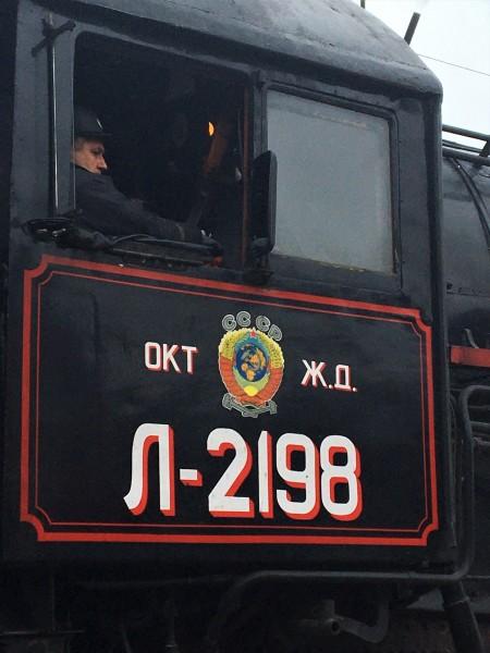 Едем в Карелию на ретропоезде Рускеальский экспресс IMG_8461