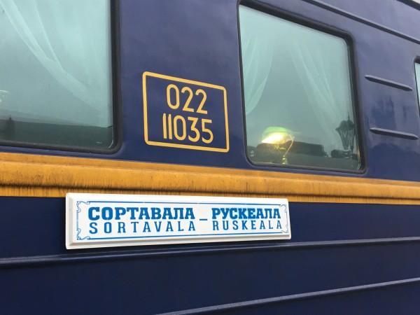 Едем в Карелию на ретропоезде Рускеальский экспресс IMG_8447