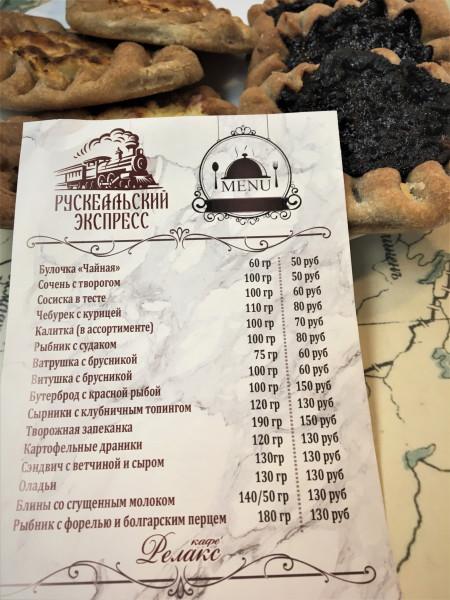 Едем в Карелию на ретропоезде Рускеальский экспресс IMG_8479