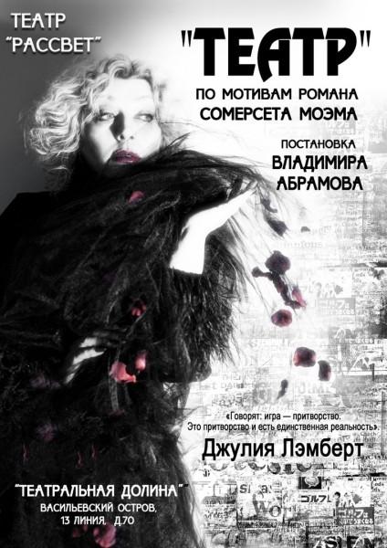 Спектакль «ИГРАЕМ «ТЕАТР» P4O1tC2h9rA