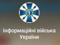 укропинфо3
