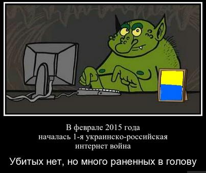 укропинфо1