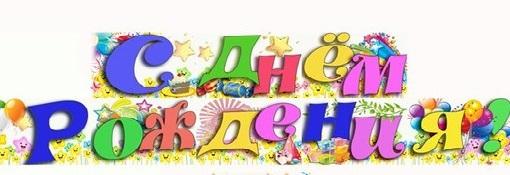 Поздравления матвею с днем рождения прикольные