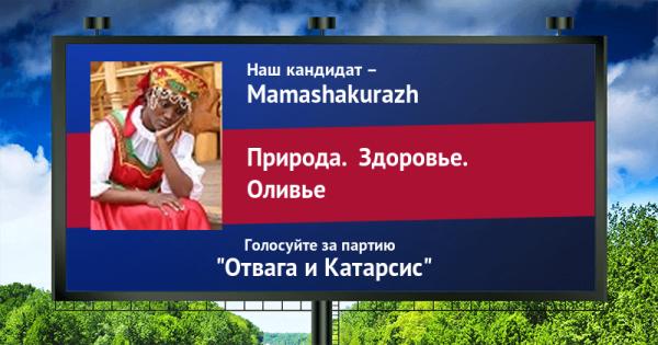 billboard_57b35bbfb8f99 (1)