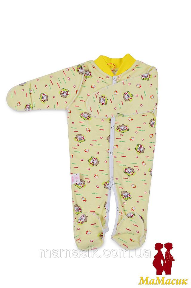 Одежда Для Новорожденных Оптом От Производителя