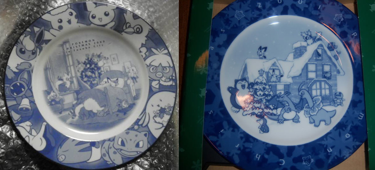 I M Looking For Info On Pokemon Christmas Plates More Specifically The That Feature White And Blue Art