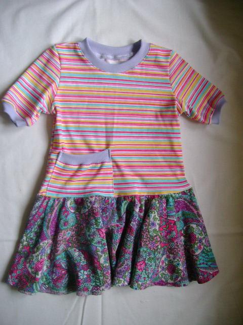 платье из юб.2