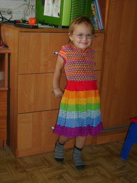Маша в радуге