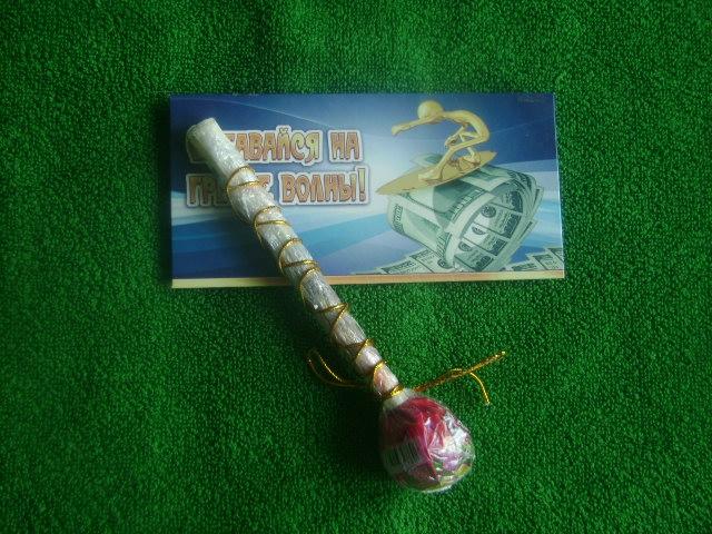 Волшебнапя палочка