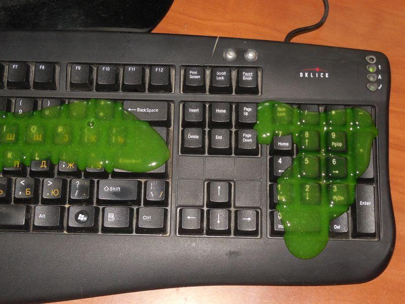 фигня зеленая