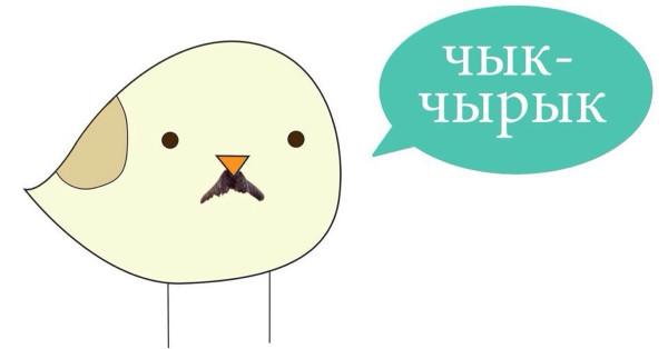 Беларусь в парадигме политической проституции.