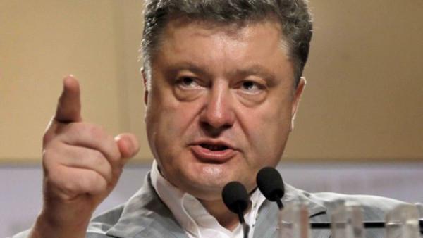 Крупная провокация в Украине!