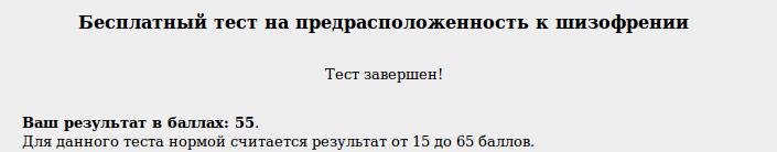 Снимок экрана от 2013-09-29 08:18:20