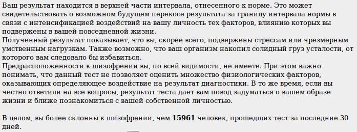 Снимок экрана от 2013-09-29 08:18:56