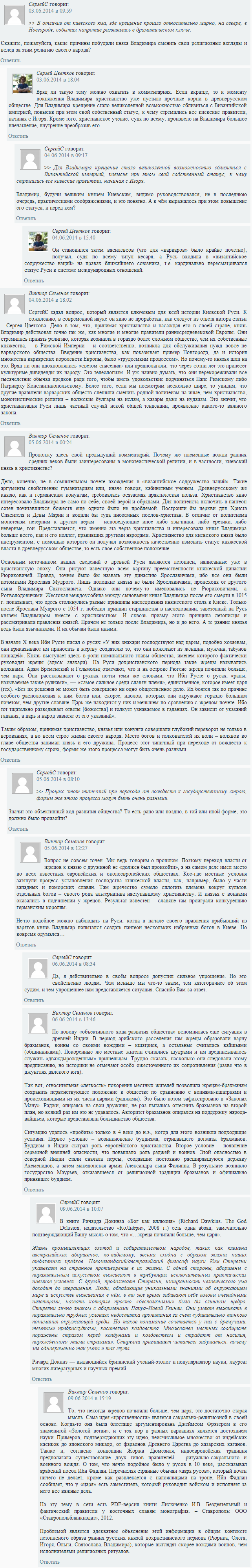 screenshot-pereformat.ru 2014-09-06 15-02-43