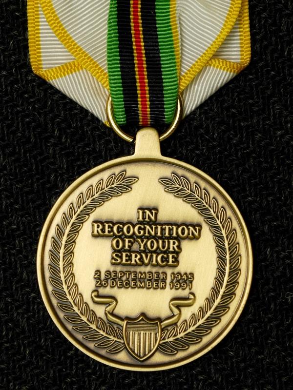 медаль За победу в холодной войне США оборот М