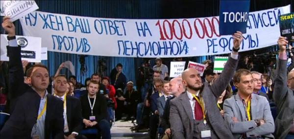 Разве Путин ввёл пенсионное изъятие? или С зиц-холуя не спрашивают... ничего! / Социальный гоп-стоп