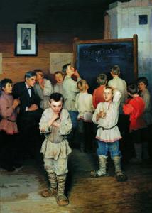 Bogdanov-Belskiy_UstniSche