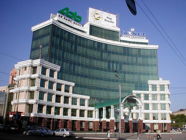 Kazan-pensionfund