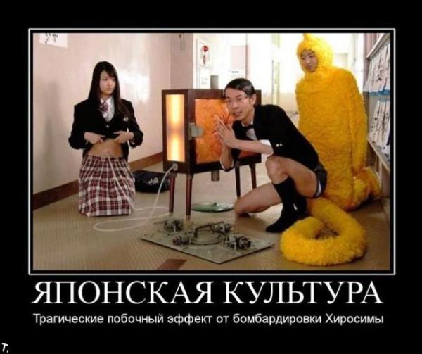 demotivatepics.ru-10