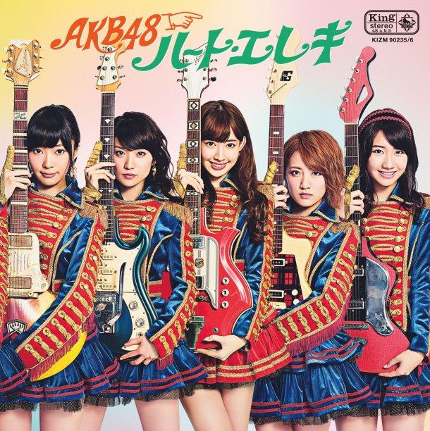 AKB48-Heart-Electric-Heart-Ereki-Type-A