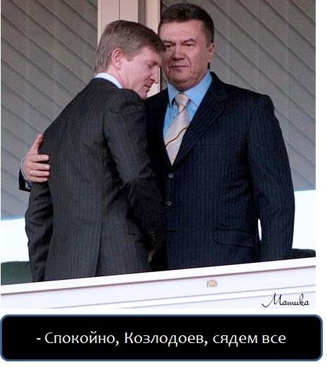 Kozlodoev_1