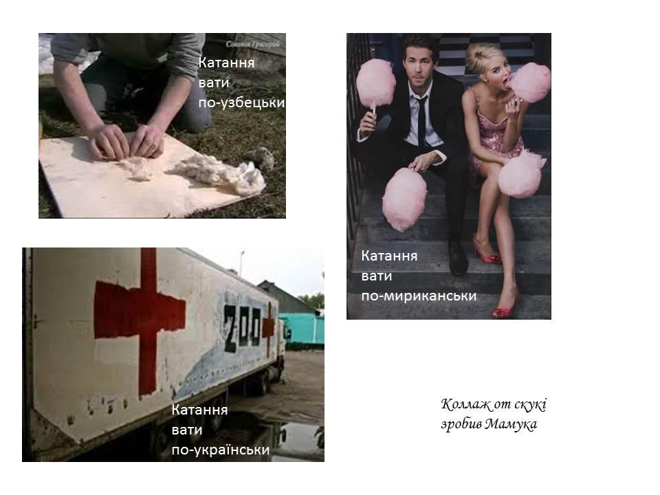 Одесситов просят помочь в лечении пострадавших в ходе АТО военнослужащих - Цензор.НЕТ 604