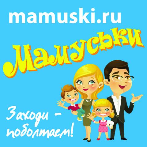 Конкурсы для детей к дню любви семьи и верности