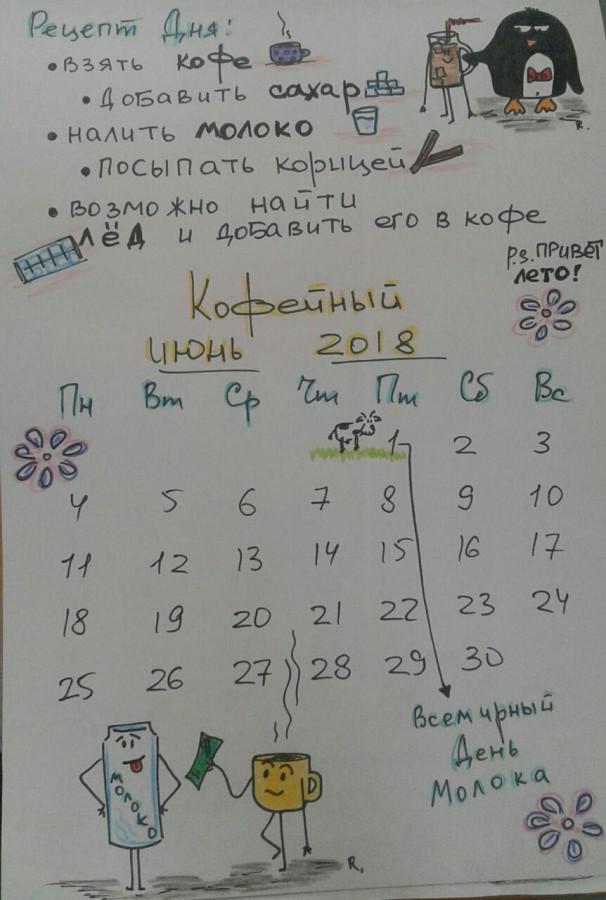 photo_2017-10-16_12-52-21.jpg