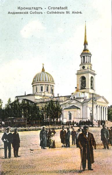 kronstadt_old_11