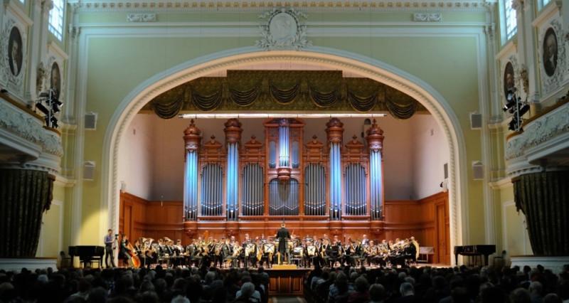Фото с сайта. Большой зал консерватории