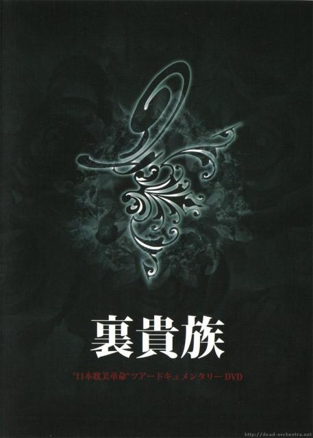 DVD Versailles X Node Of Scherzo