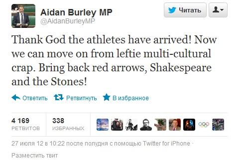Burley_tweet
