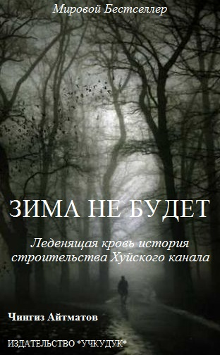 cover-zima