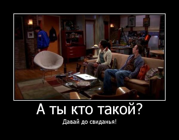 TBBT S06E04