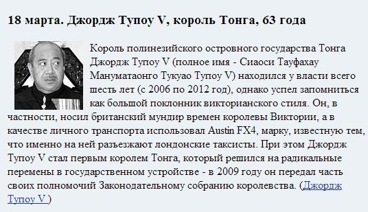 tupoy
