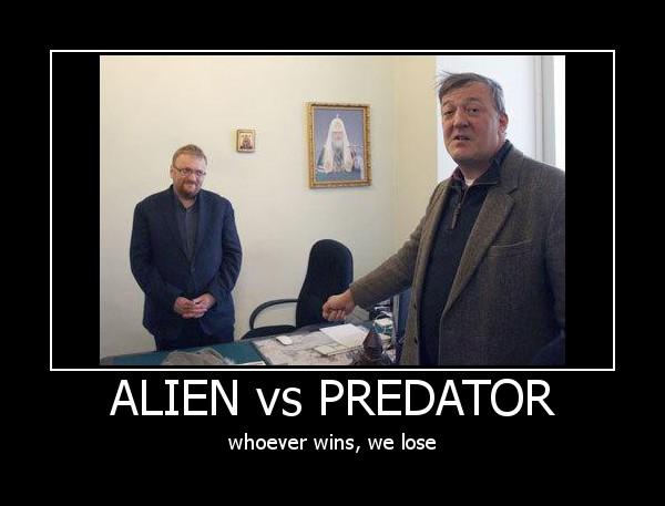 Милонов vs Фрай