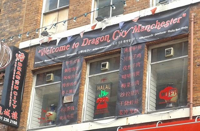 halal dragon