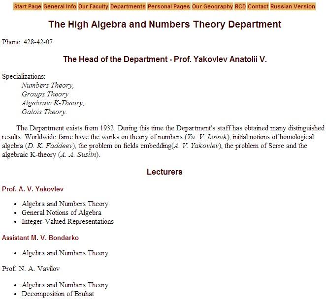 high_algebra