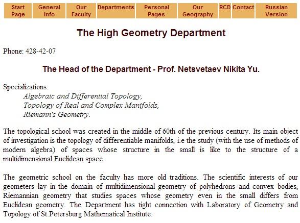 high_geometry