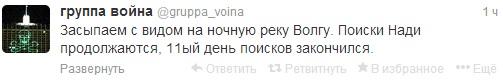 tolokno-lost