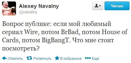 navalny-series