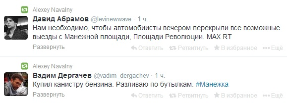 navalny_retweets