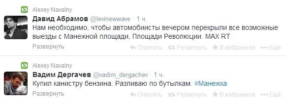 navalny_retweets