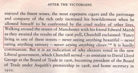 Черчилль о Манчестере