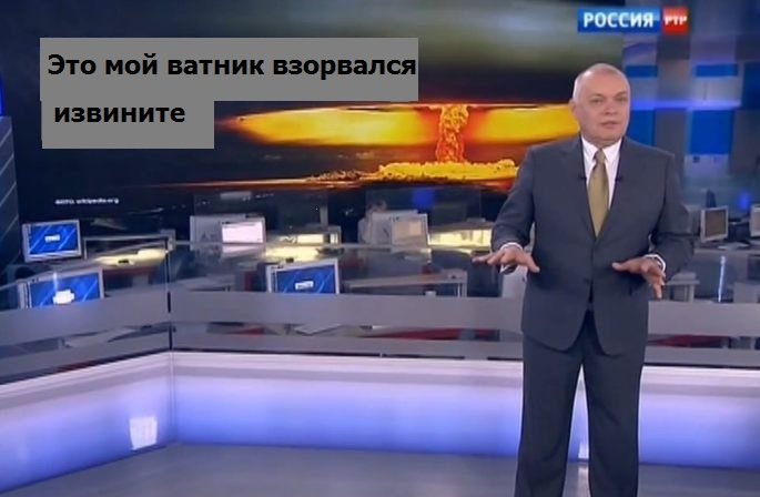 кисель-ватник