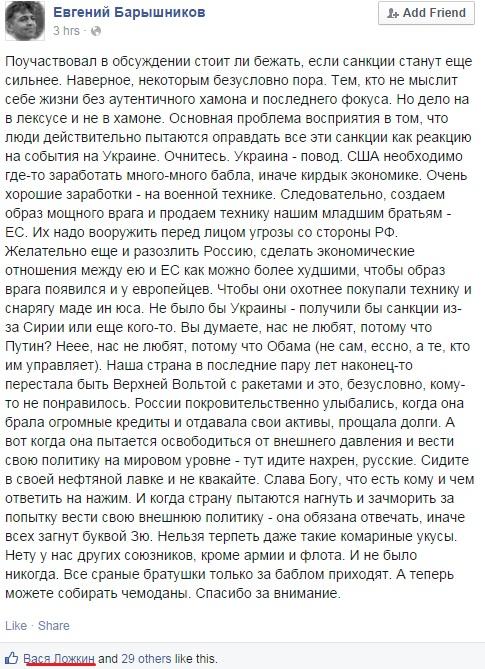 lozhkin-vata