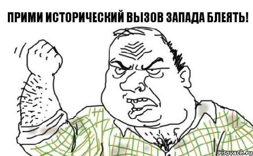 muzhik-bleat_62879898_orig_